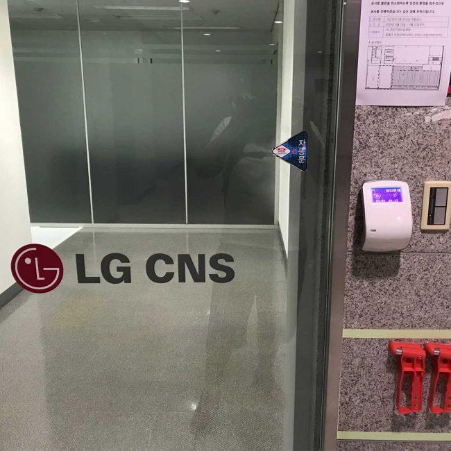 lg-gasan-4